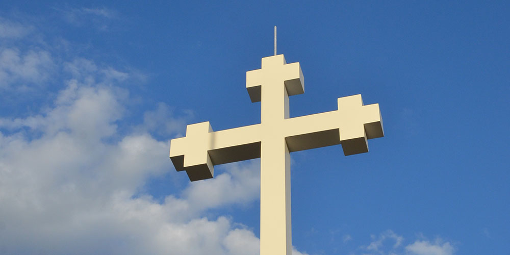 cross_banner